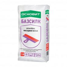 Основит Шпаклевка БАЗСИЛК цементная белая Т-30 (20кг)