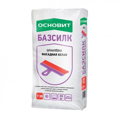 Купить Основит Шпаклевка БАЗСИЛК цементная белая Т-30 (20кг) в Сочи Адлере по низкой цене с доставкой по звонку и оплатой на месте. грузчики для выгрузки и подъема