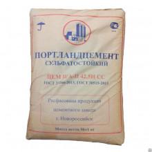 Цемент в мешках М-500 . 50кг. Новороссийский завод