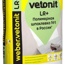 Вебер Ветонит ЛР+ (25кг) шпаклевка финишная для сухих помещений