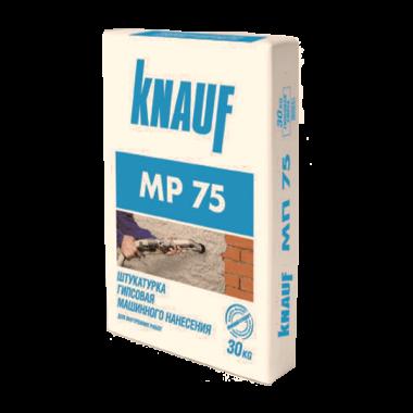 Кнауф МП-75 штукатурка машинная гипсовая (30кг) Купить в Адлере и Сочи по Выгодной  цене с доставкой до обьекта. Грузчики