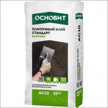 Основит Клей для плитки БАЗПЛИКС Т-10 (AC10) (25кг)