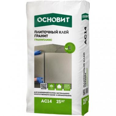 Купить Основит Клей для плитки ГРАНИПЛИКС эластичный Т-14 (AC14) (25кг) в Сочи Адлере по низкой цене с доставкой по звонку и оплатой на месте. грузчики для выгрузки и подъема
