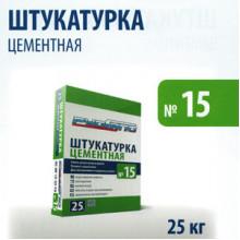 РусГипс №15 Штукатурка цементная ручного нанесения (25кг)