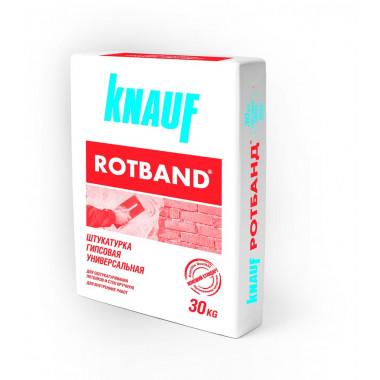 Купить Кнауф Штукатурка Ротбанд (30кг) в Сочи Адлере с доставкой. Грузчики
