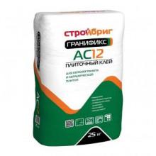 СТРОЙБРИГ Плиточный клей ГРАНИФИКС АС12 для керамогранита (25кг)