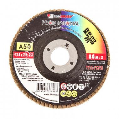 Диск лепестковый по металлу Р50 125х22 мм