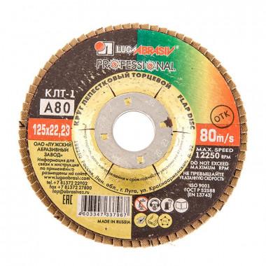 Диск лепестковый по металлу Р80 125х22 мм