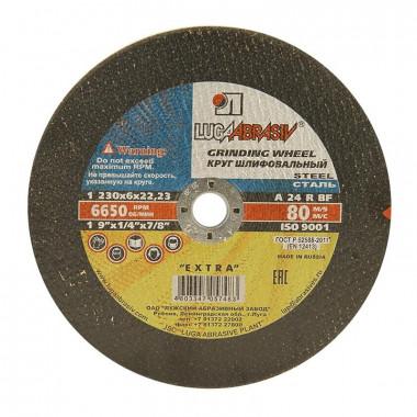 Диск зачистной 230х6х22 мм по металлу