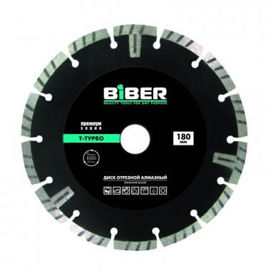 Диск алмазный Biber 70285 Т-Турбо Универсал Премиум 180 мм