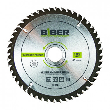 Диск пильный Biber 85252 200х32-30-20-16 z48, чистый рез