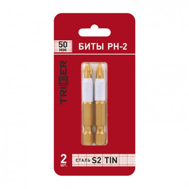 Биты Trigger 84972 Профи PH-2 50 мм TIN (уп. 2 шт.)