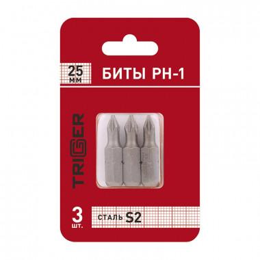 Биты Trigger 84961 Профи PH-1 25 мм (уп. 3 шт.)