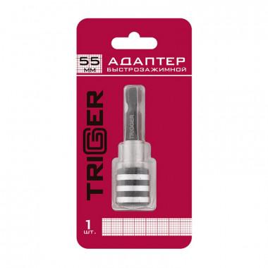 Адаптер быстрозажимной Trigger 84992 Профи с пруж. фиксатором