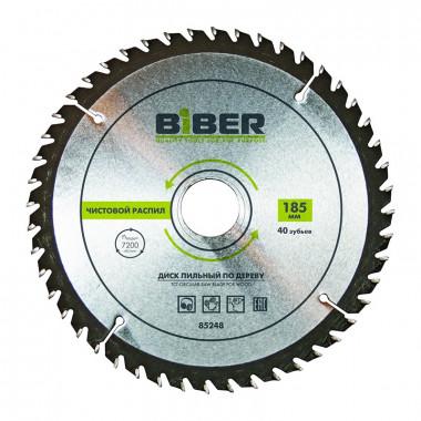 Диск пильный Biber 85244 160х20-16 z36, чистый рез