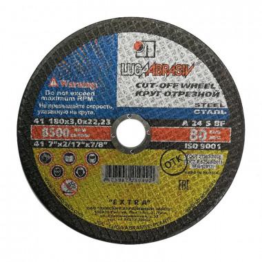 Диск отрезной 180х3,0х22,2 мм по металлу