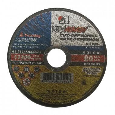Диск отрезной 115х3,0х22,2 мм по металлу