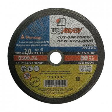 Диск отрезной 180х2,0х22,2 мм по металлу