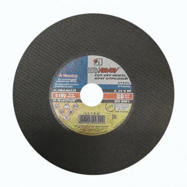 Диск отрезной 300х3,0х22,2 мм по металлу