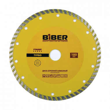 Диск алмазный Biber 70205 Турбо Стандарт 180 мм