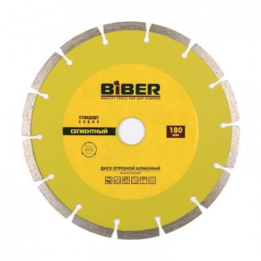 Диск алмазный сегментный Biber 70215 Стандарт 180 мм
