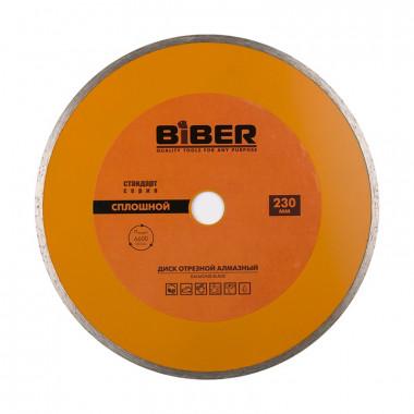 Диск алмазный сплошной Biber 70226 Стандарт 230 мм
