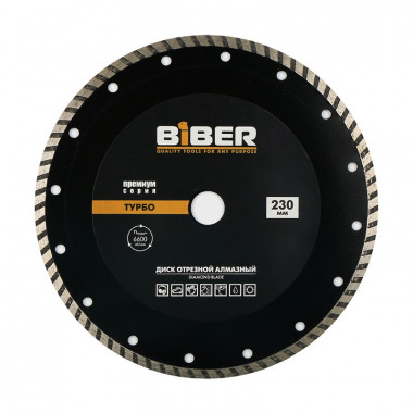 Диск алмазный Biber 70256 Турбо Премиум 230 мм