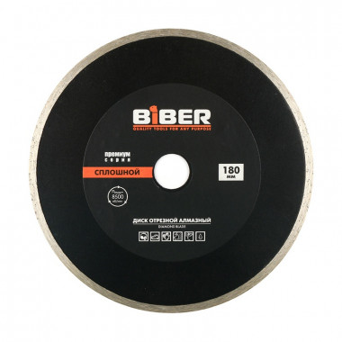Диск алмазный сплошной Biber 70275 Премиум 180 мм