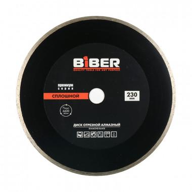 Диск алмазный сплошной Biber 70276 Премиум 230 мм