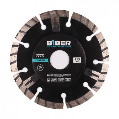 Диск алмазный Biber 70282 Т-Турбо Универсал Премиум 115 мм