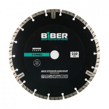 Диск алмазный Biber 70286 Т-Турбо Универсал Премиум 230 мм
