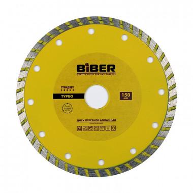 Диск алмазный Biber 70204 Турбо Стандарт 150 мм
