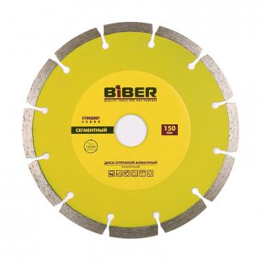 Диск алмазный сегментный Biber 70214 Стандарт 150 мм