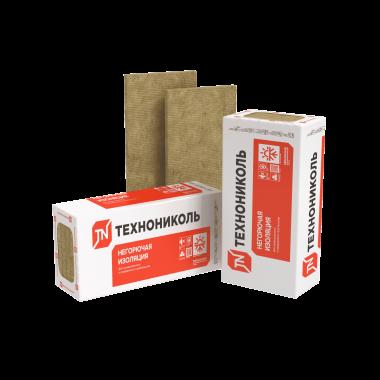Технониколь Технофас Эффект 1200х600х50 мм  Купить в Адлере и Сочи по выгодной цене с доставкой до объекта.
